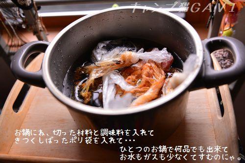 160621_7203.jpg