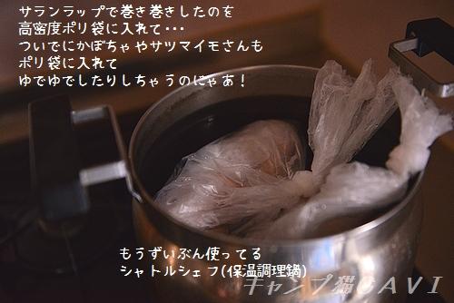 160921_9615.jpg