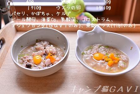161003_9995.jpg
