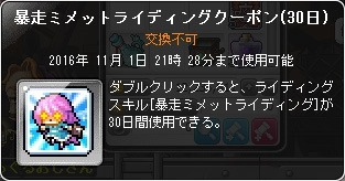 20161026_05