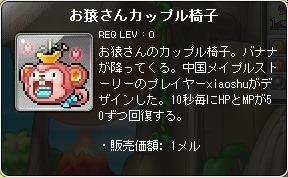 20161106_03