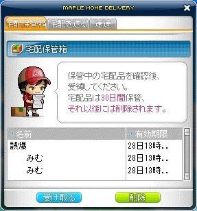 20161110_03