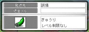 20161110_04