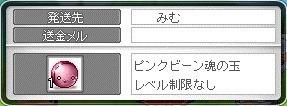 20161110_05