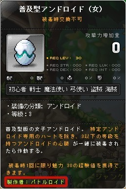 20161116_02