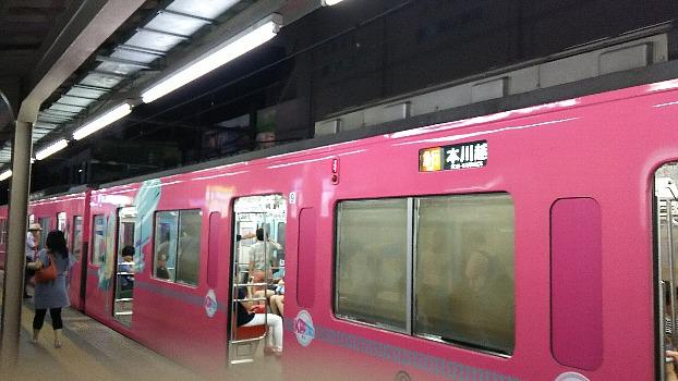 ピンクの西武線