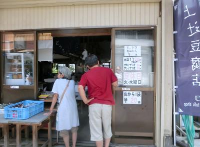160711-豆腐買いに行く-1