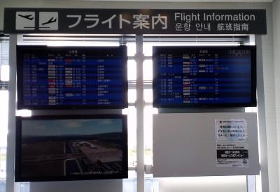 1611-関空-2
