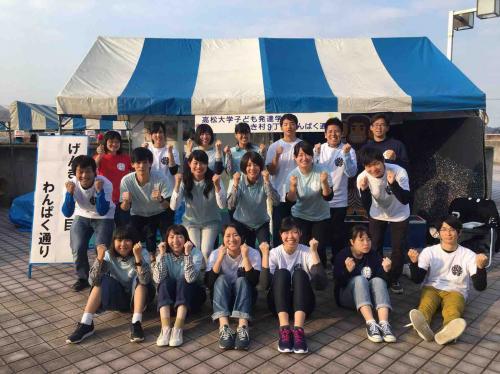 fc2blog_20161106095400bfb.jpg