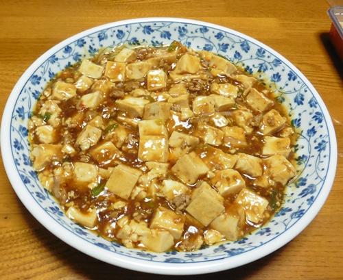 まあぼ豆腐