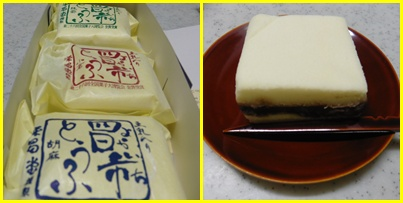 四日市豆腐