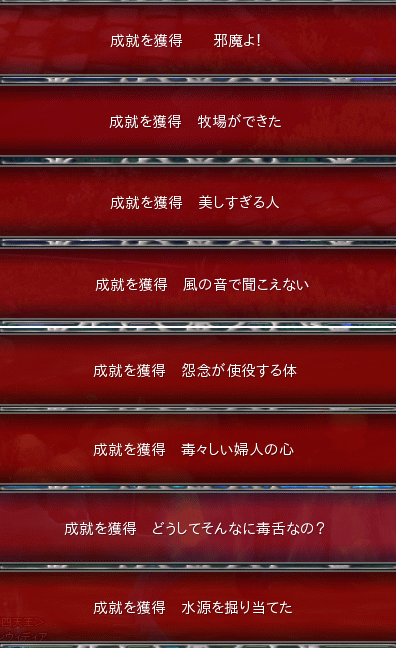 翔龍60・水龍60