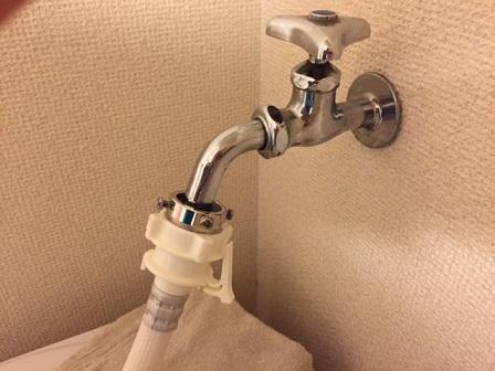 204号室洗濯機水栓縮小