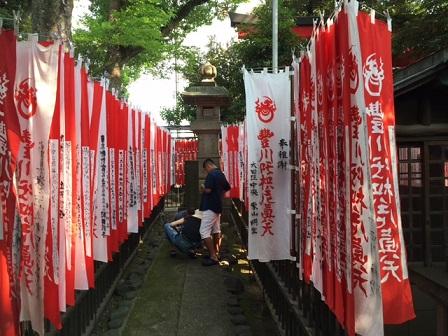 豊川稲荷千本旗2