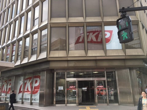 TKP新橋カンファレンスセンター入口