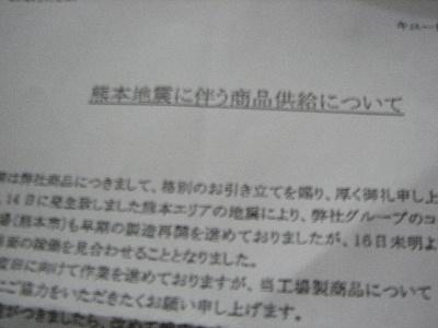 IMG_4185.jpg