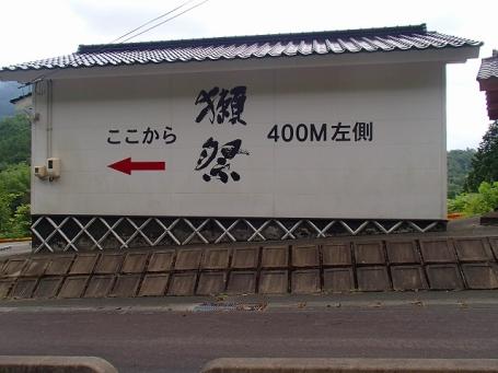 P7020039.jpg