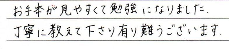2016_12_15_1.jpg