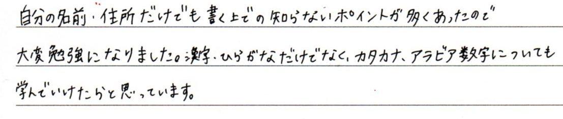 2016_12_22_1.jpg
