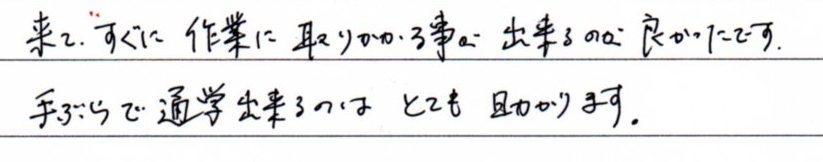 2016_12_8_1.jpg