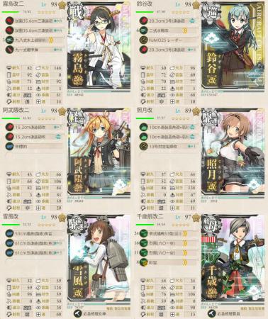 2016秋E4甲