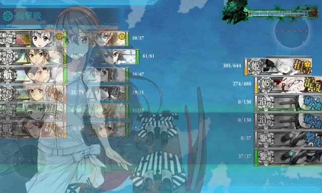 kancolle_20160823-195228674.png