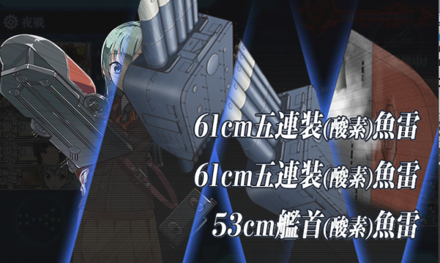 kancolle_20160828-012207659.png