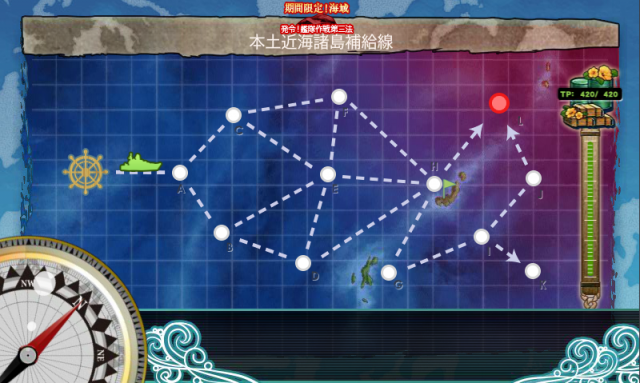 kancolle_20161120-123813265.png