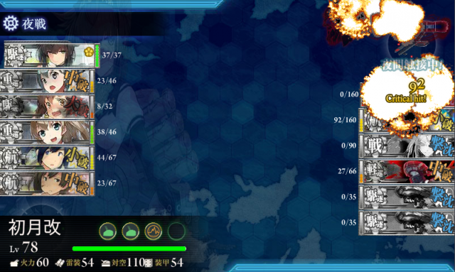 kancolle_20161123-121726167.png