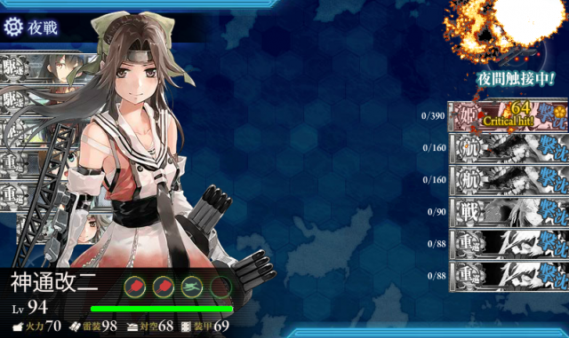 kancolle_20161125-211357801.png