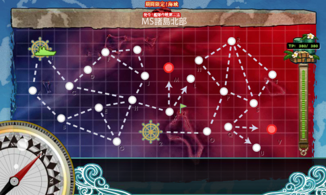 kancolle_20161128-173012863.png