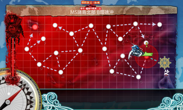 kancolle_20161204-190915551.png