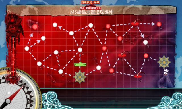 kancolle_20161206-200735255.png