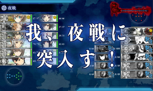 kancolle_20161207-202827089.png