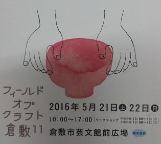 1_20160520191745116.jpg