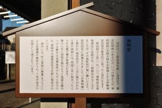 DSCF7010s.jpg