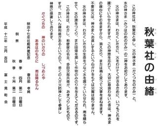 DSCF7664s.jpg