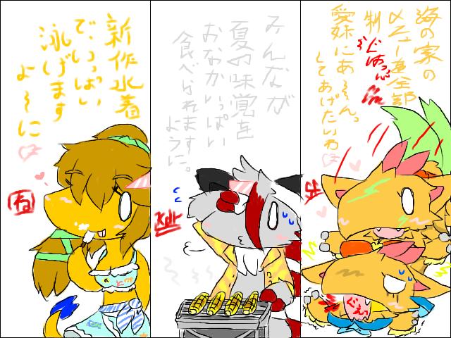 2016年七夕絵1