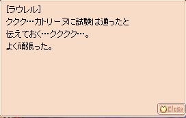 0928f.jpg