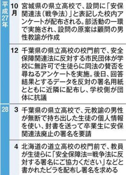 ziminkyouiku4.jpg