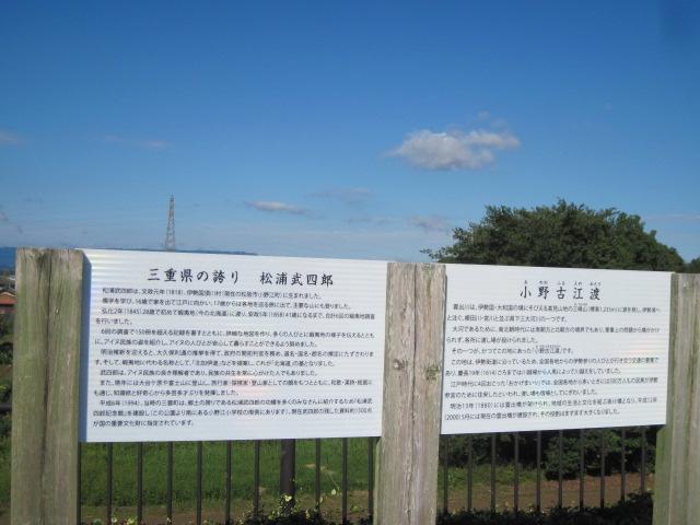 kumozu04
