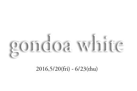 gondoawhite_450.jpg