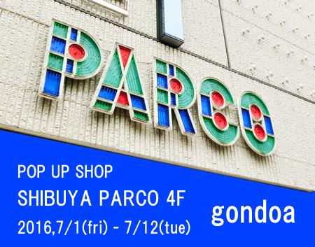 shibuyaparco_banner_450x353.jpg