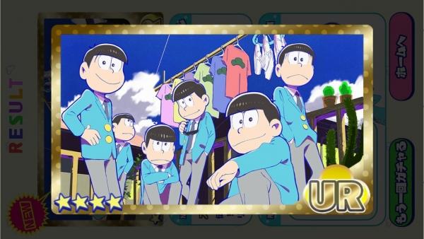 No.176 UR アニメティザービジュアル