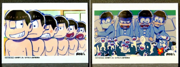 アニメイトオリジナル各巻購入特典 [ブロマイドセット・第五松]