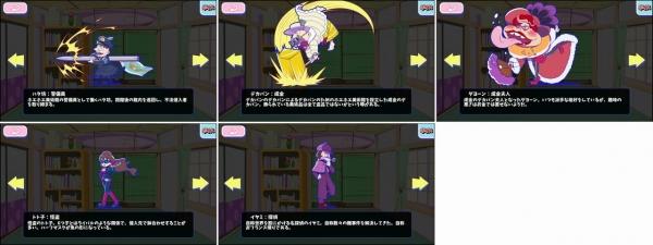 イベント:名探偵イヤミ 六色の怪盗団 敵キャラ