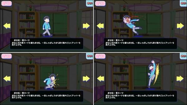 ☆3 おそ松:青スーツ