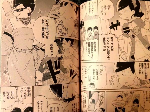 月刊コミックジーン 7月号 女友達/笹木あおこ