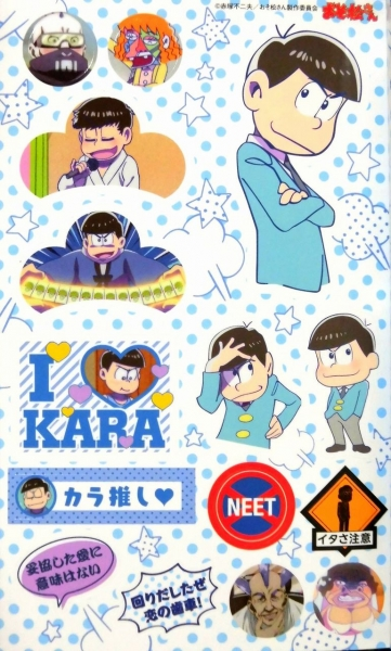 TVアニメおそ松さんキャラクターズブック 2 カラ松 [カラ松シール]