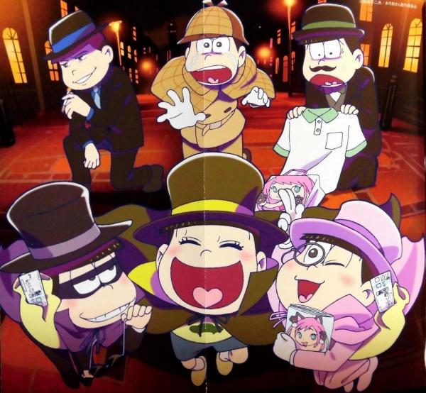 TVアニメおそ松さんキャラクターズブック 3 チョロ松 [ピンナップ・怪盗VS探偵]